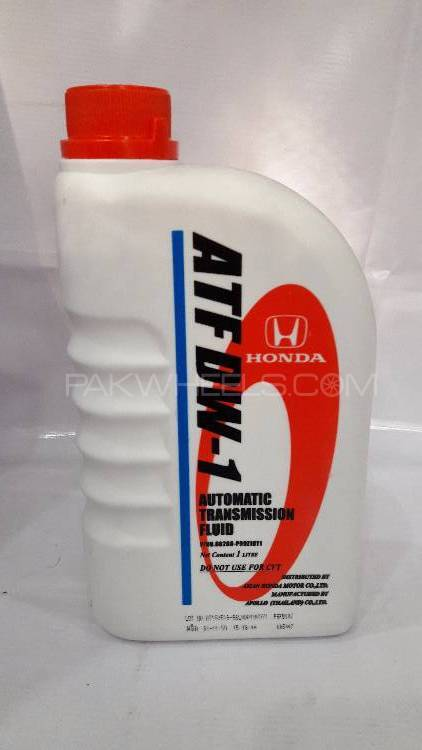 Honda Genuine ATF Gear Oil - 1L Image-1